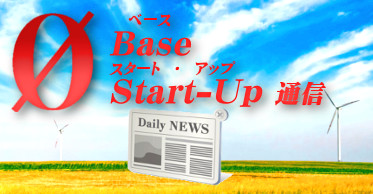 zero-base-start-up-report-banner